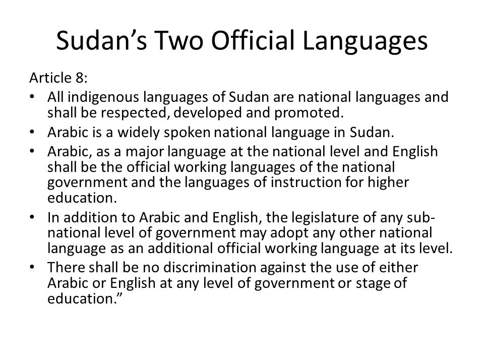 """Sudan """"A Ticking Time Bomb""""?. Sudan Population: 43,939, th largest ..."""