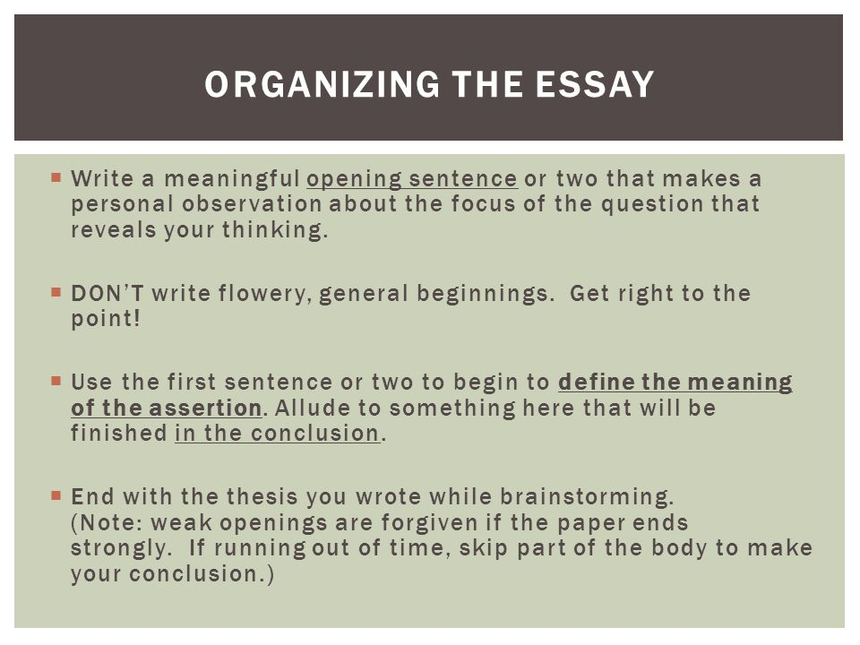 music is socially meaningful essay Short essay samples -- help writing admissions essays these short essay samples are examples of essays as they were initially reviewed by admissions officers use them to get a feel for what your essay writing strategies.