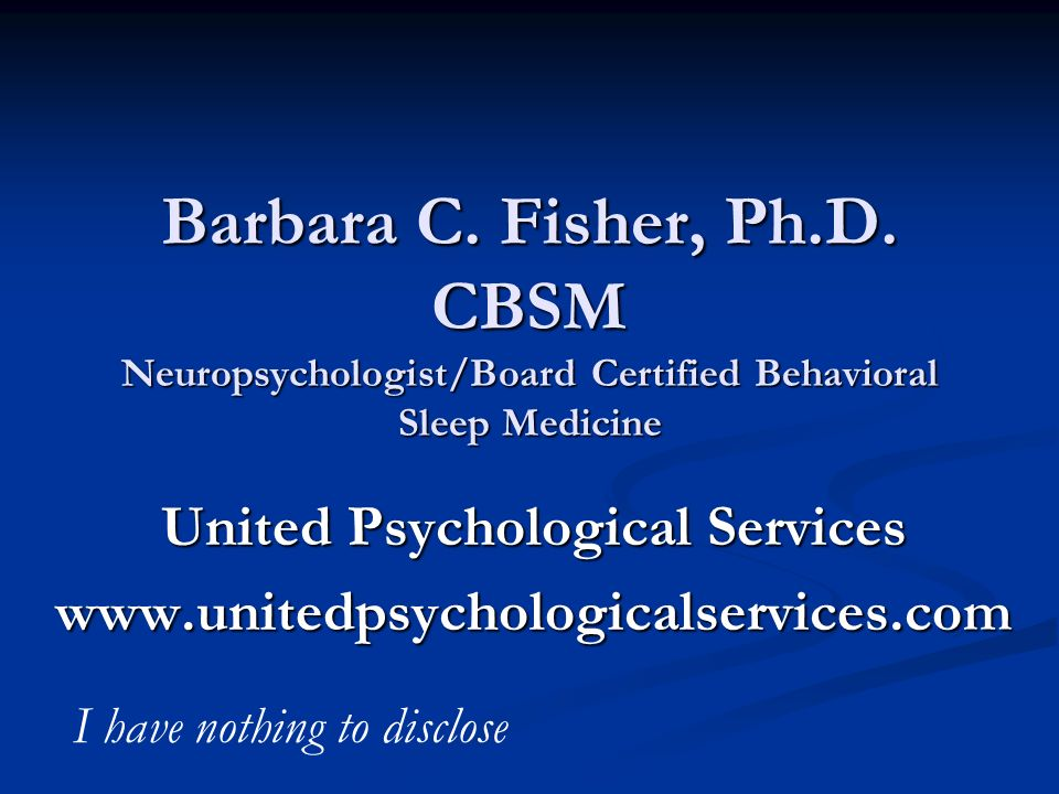 Barbara C. Fisher, Ph.D.