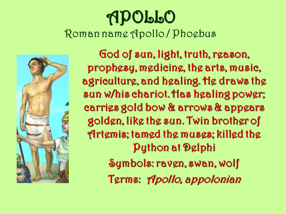 Greek And Roman Gods Goddesses And Heroes Amphitrite Amphitrite
