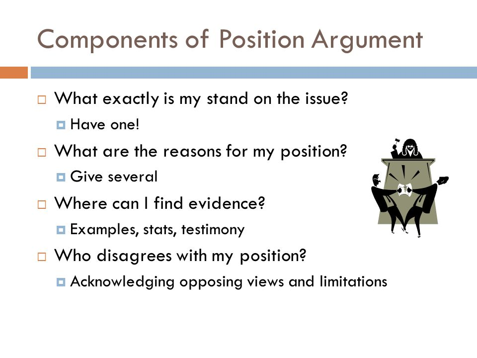 Components of Position Argument  What exactly is my stand on the issue.