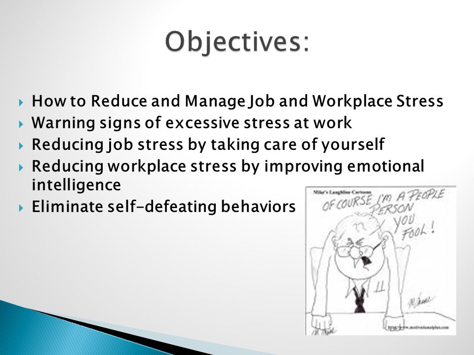 the relation of technology and stress in the workplace