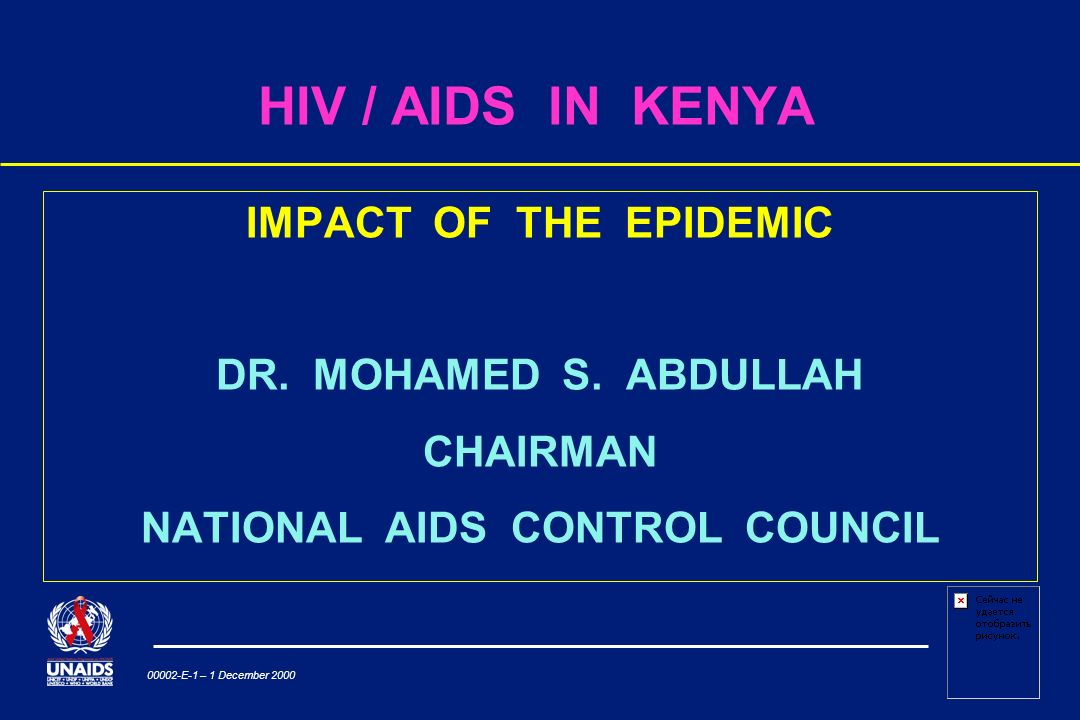00002-E-1 – 1 December 2000 HIV / AIDS IN KENYA IMPACT OF THE EPIDEMIC DR.
