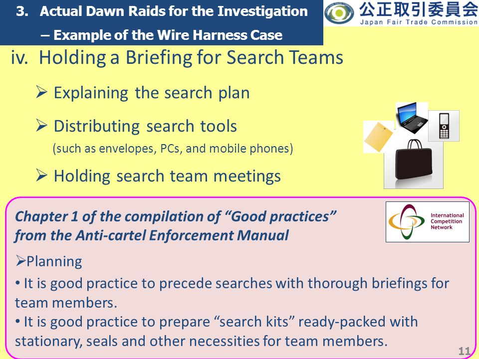 slide_11 searches, raids and inspections in japan by the jftc naohiko wire harness cartel at mifinder.co
