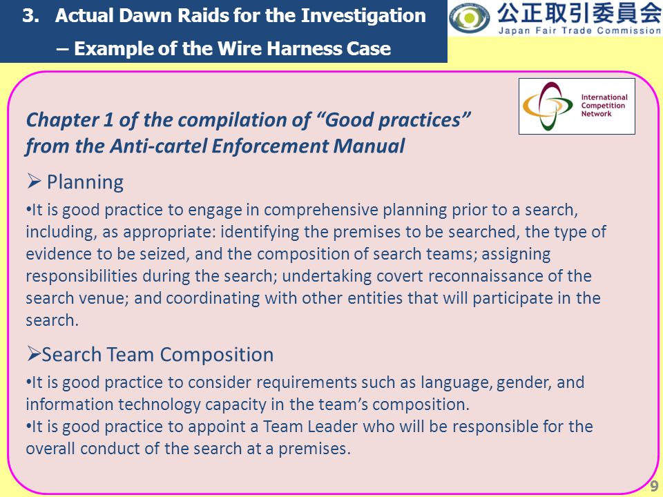 slide_9 searches, raids and inspections in japan by the jftc naohiko wire harness cartel at mifinder.co