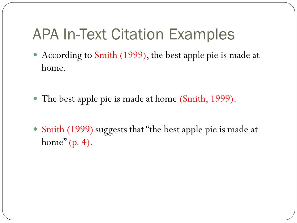apa citation essay