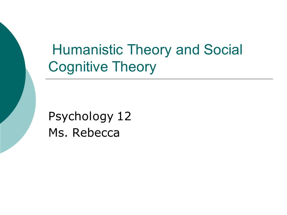 essays on social psychology theories Social capital: jd hawk: social psychology of to what extent is social psychology theory and research title=social_psychology_(psychology)/assessment/essay.