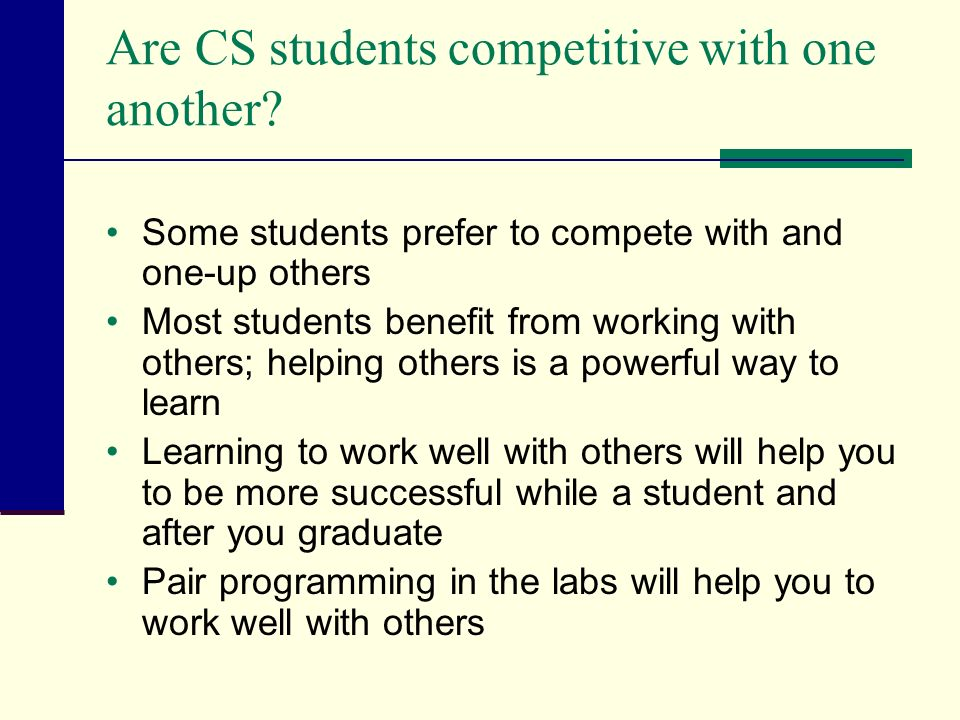 Are CS students competitive with one another.