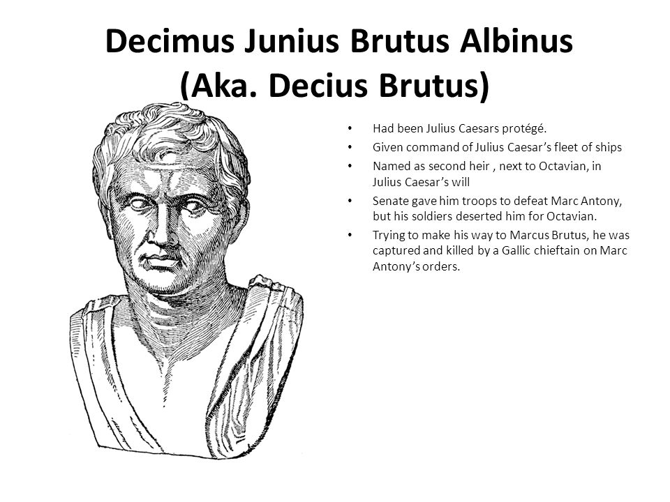 a comparison on the two roman senators decius brutus and mark antony Papers - comparing brutus' and mark antony's funeral speeches in julius caeser by william shakespeare.