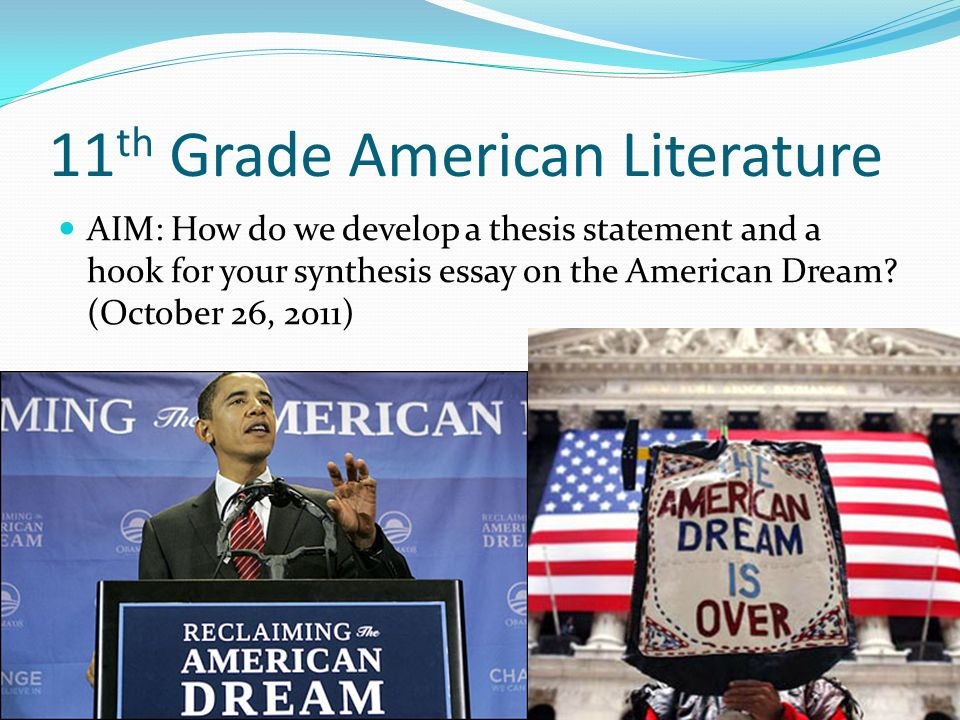 the american dream facade essay
