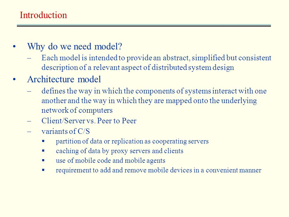 introduction architecture models fundamental models summary chapter