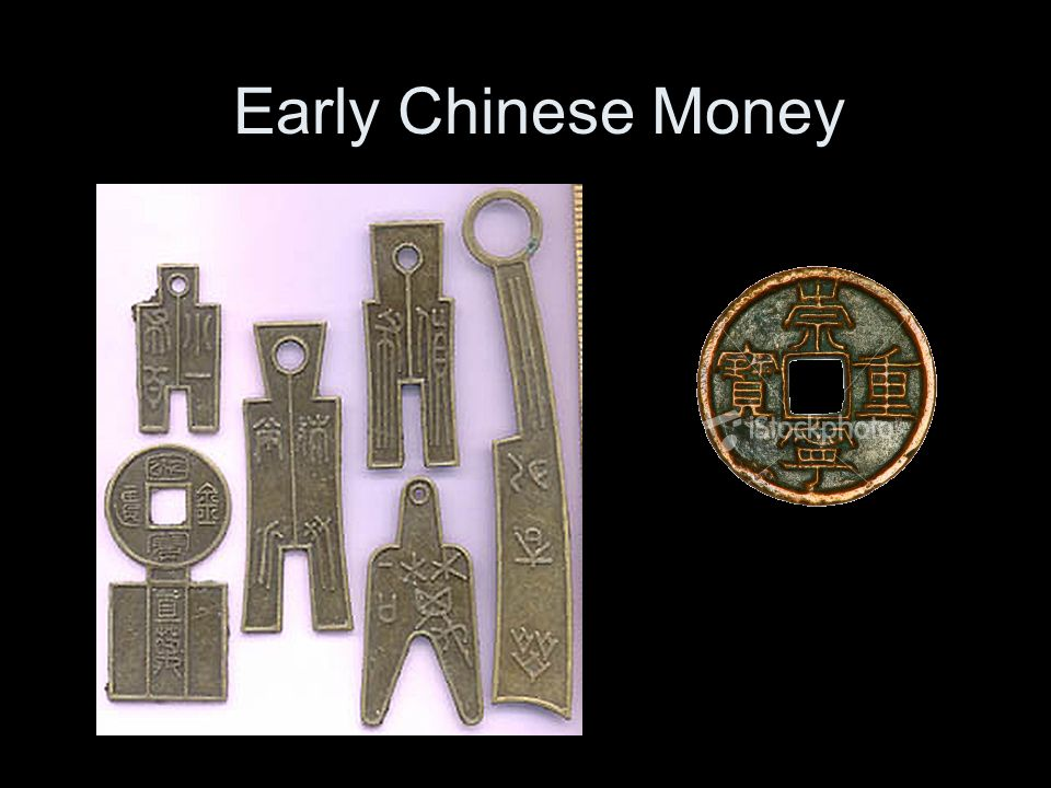 Early Chinese Money