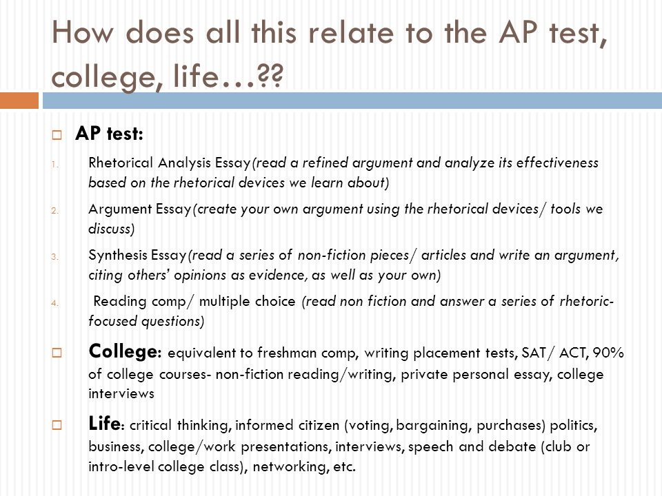 "everything s really an argument"" the foundation of rhetoric  how does all this relate to the ap test college life"