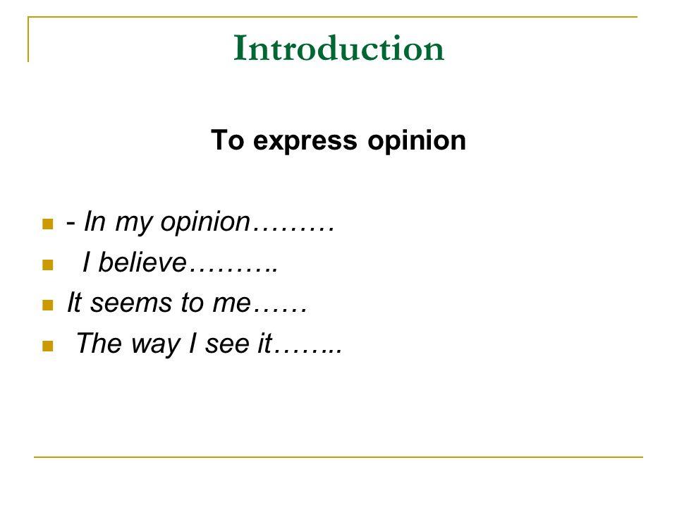 using i believe in essays