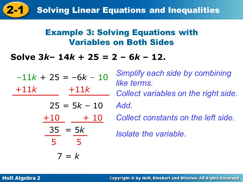 Solving Linear Equations Variable On Both Sides - Jennarocca