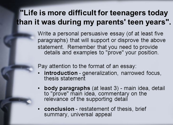 persuasive essay university life Keep in mind that these essays are for inspiration only and we don't recommend using them for your college assignments if you would like to get a great custom written essay, order it from us today it is that easy  personal essay on life is a challenge.