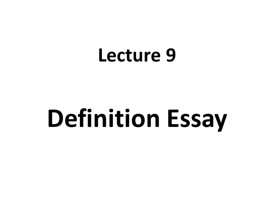 Best essay wins 10 points!?