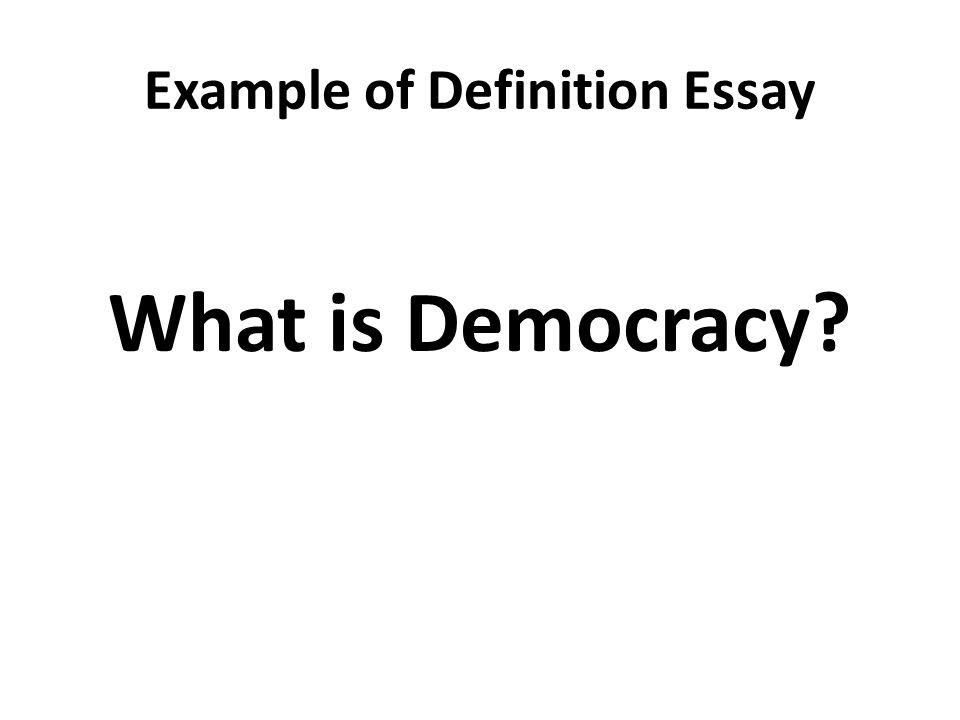 definition essay rich