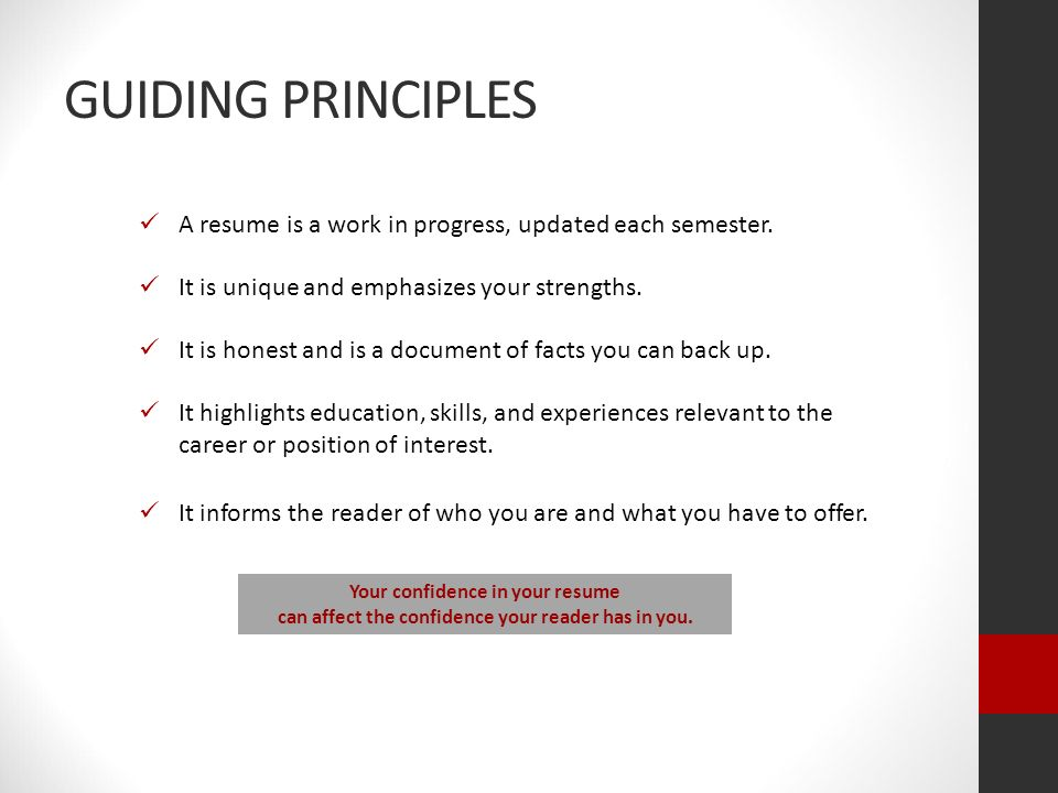 guiding principles a resume is a work in progress updated each semester - Resume Ms In Computer Science