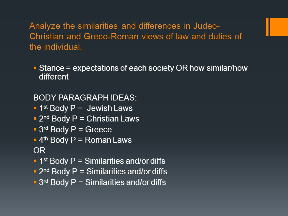 analyzing essay prompts how democratic were the societies of  analyze the similarities and differences in judeo christian and greco r views of law