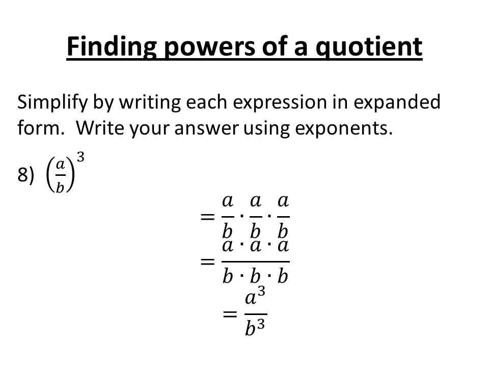 Finding powers of a quotient