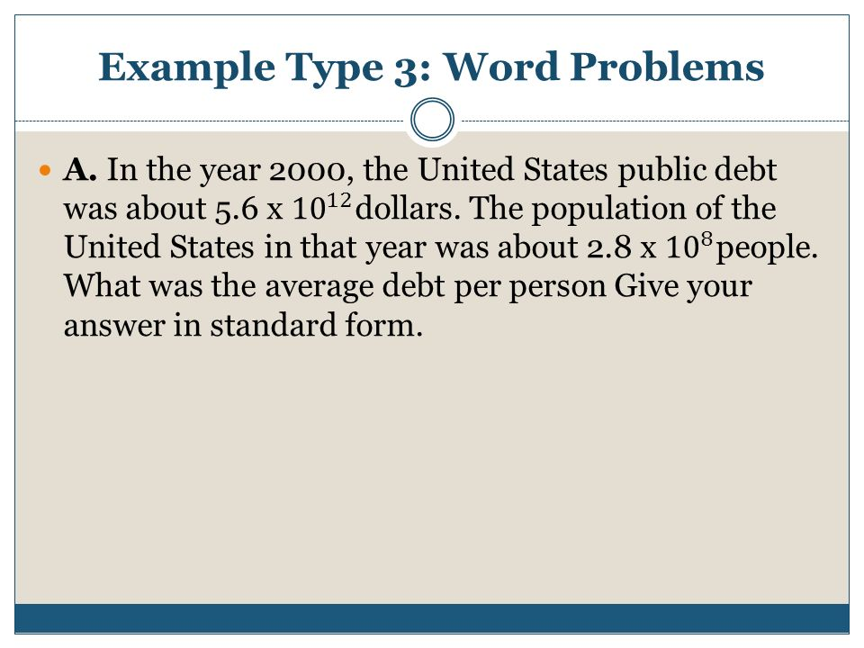 Example Type 3: Word Problems