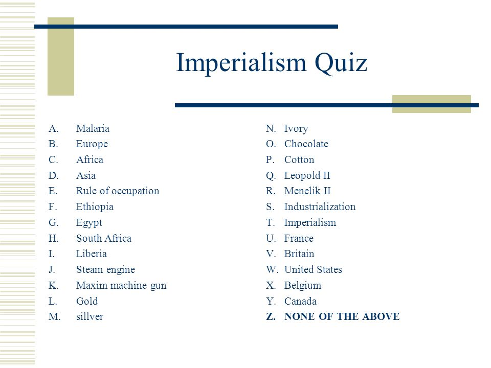 Colonization of africa essay test?