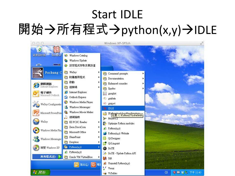 Start IDLE 開始  所有程式  python(x,y)  IDLE