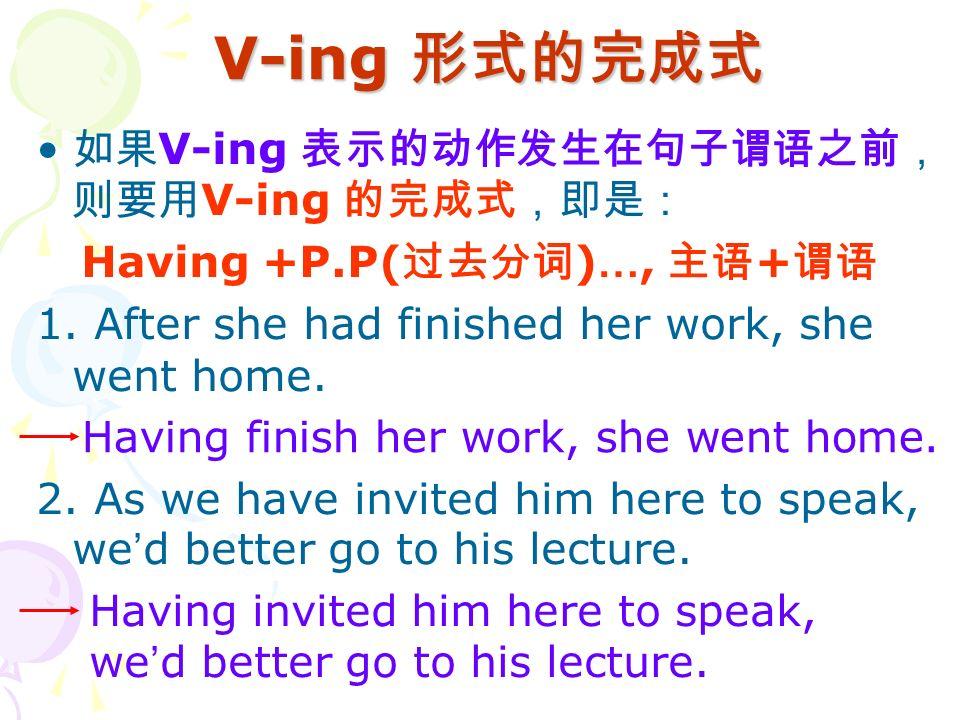 如果 V-ing 表示的动作发生在句子谓语之前, 则要用 V-ing 的完成式,即是: Having +P.P( 过去分词 ) …, 主语 + 谓语 1.