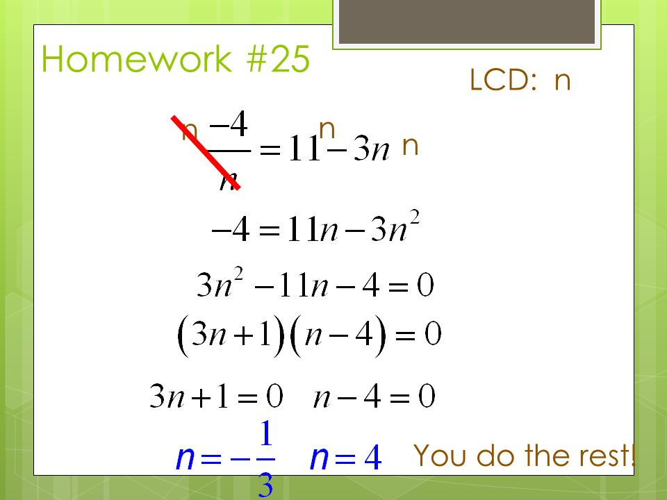 Homework #25 LCD: n n n n You do the rest!