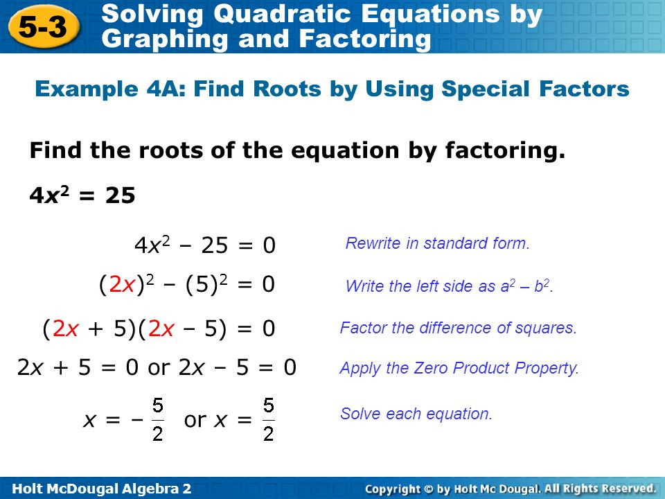 Solving Quadratic Equations By Factoring Worksheet Answers Algebra – Factoring Worksheet Algebra 2
