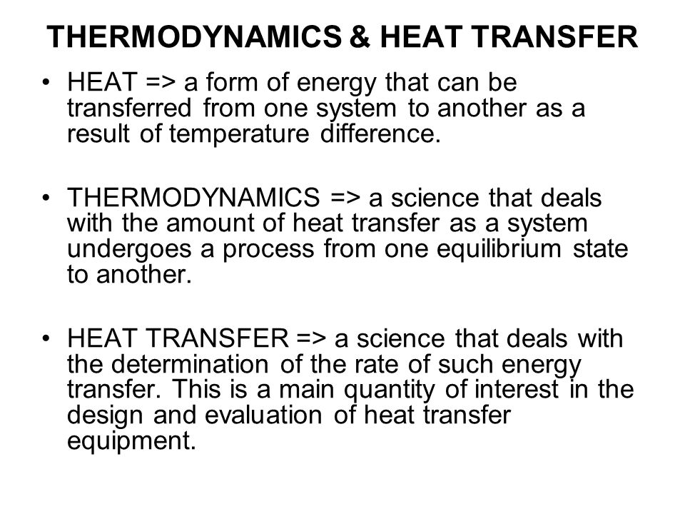 thermodynamics and heat transfer Mae2402: thermodynamics and heat transfer - monash university why work with us success stories 4dx - lung imaging acrux - drug delivery technology.