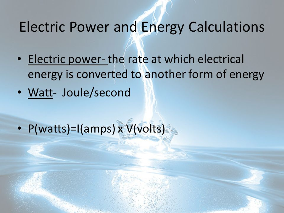 Electricity. Electric Charge- property that causes subatomic ...
