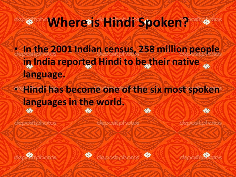 History Of Hindi By Shiksha Mahtani There Are Several Hundred - Where is hindi spoken in the world