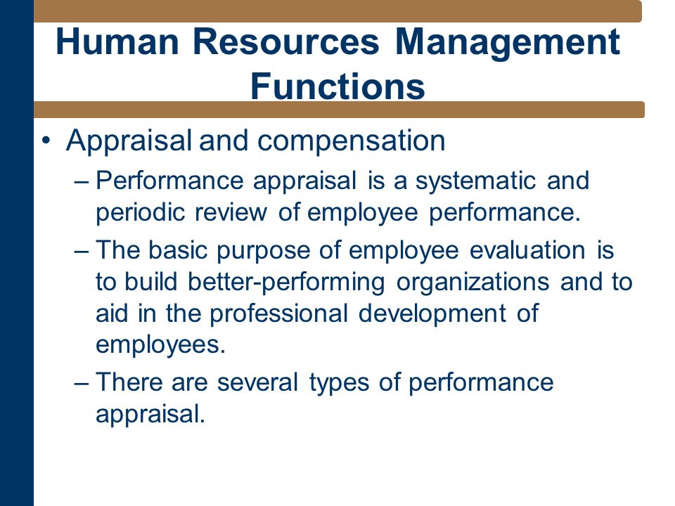 Chapter 12 Human Resource Management. Human Resource Management