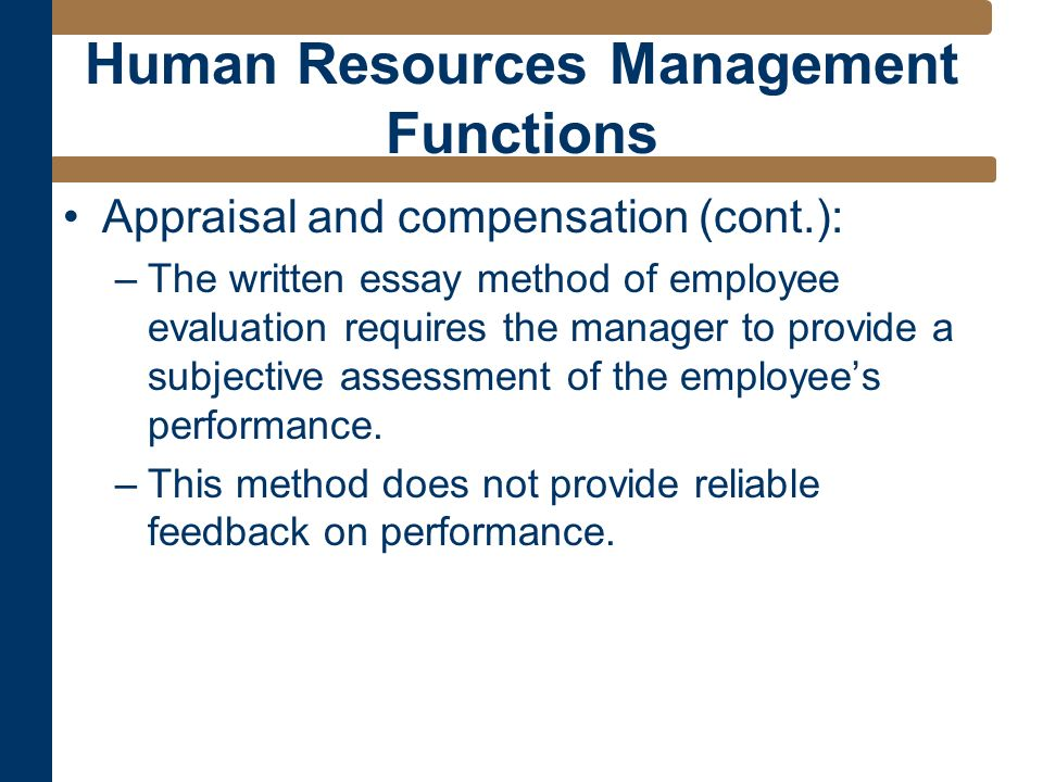 human resource function essay