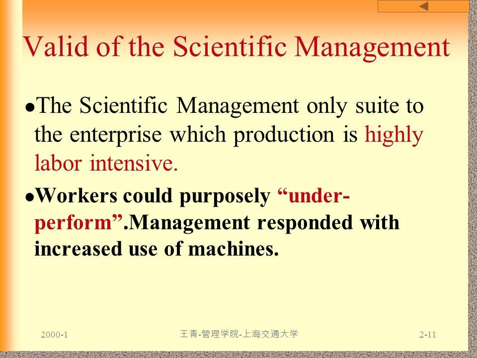 2000-1 王青 - 管理学院 - 上海交通大学 2-11 Valid of the Scientific Management The Scientific Management only suite to the enterprise which production is highly la