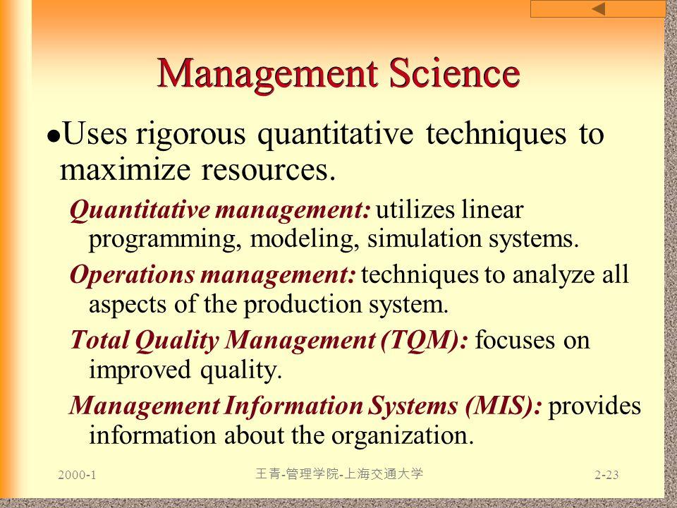 2000-1 王青 - 管理学院 - 上海交通大学 2-23 Management Science Uses rigorous quantitative techniques to maximize resources. Quantitative management: utilizes linea