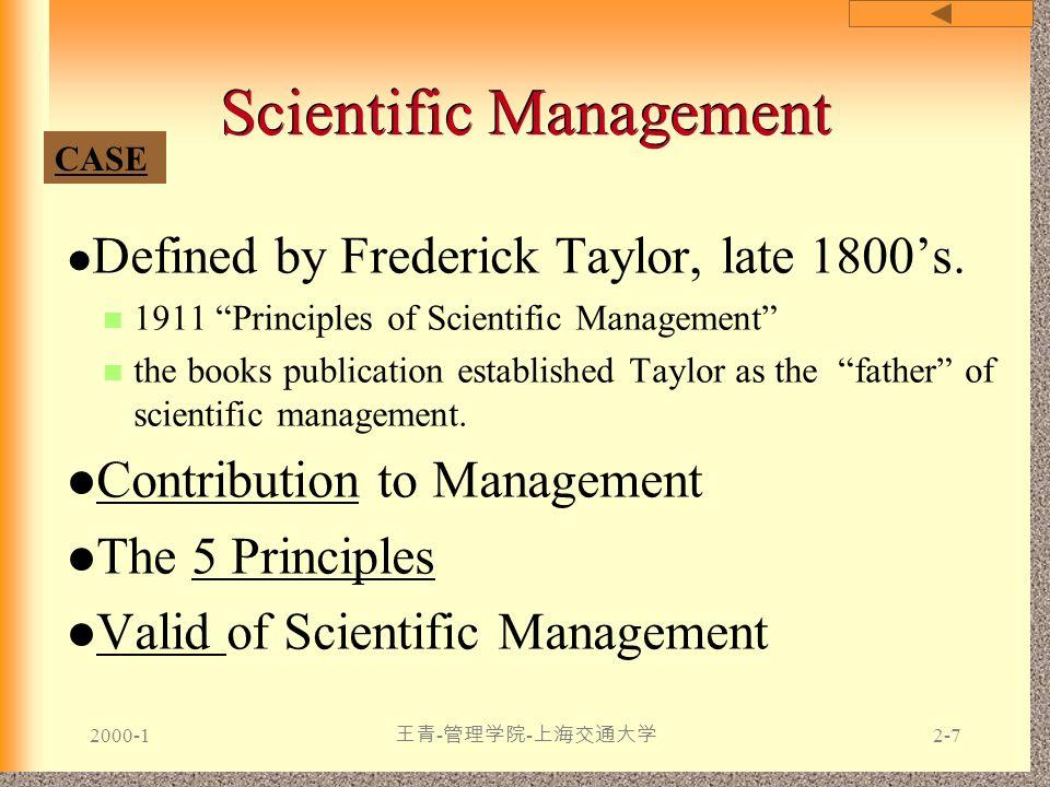 """2000-1 王青 - 管理学院 - 上海交通大学 2-7 Scientific Management Defined by Frederick Taylor, late 1800's. 1911 """"Principles of Scientific Management"""" the books pub"""