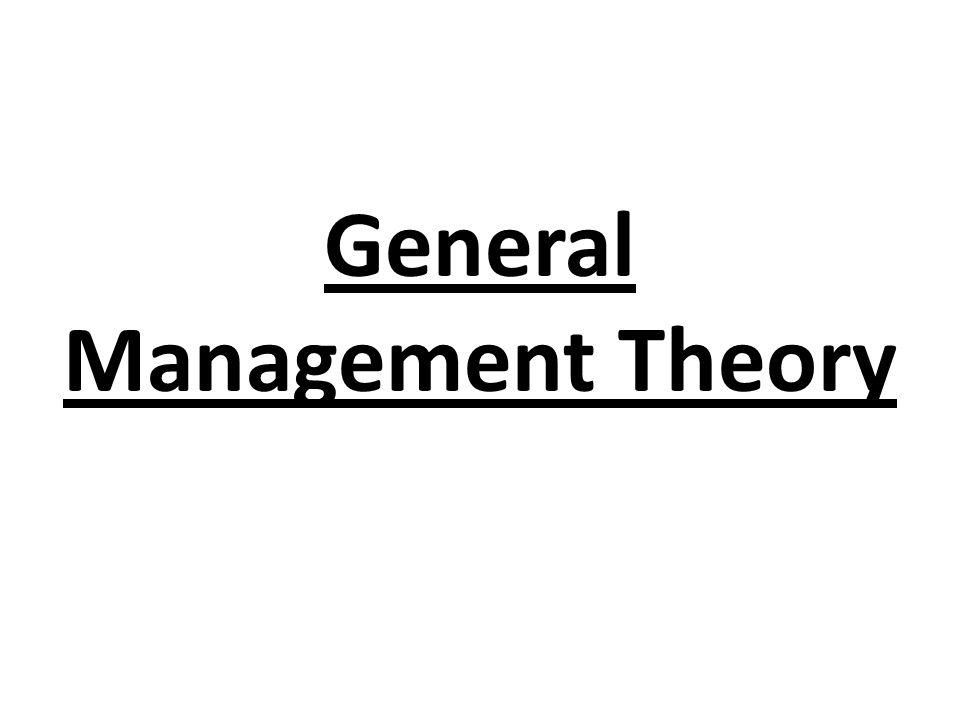 General Management Theory