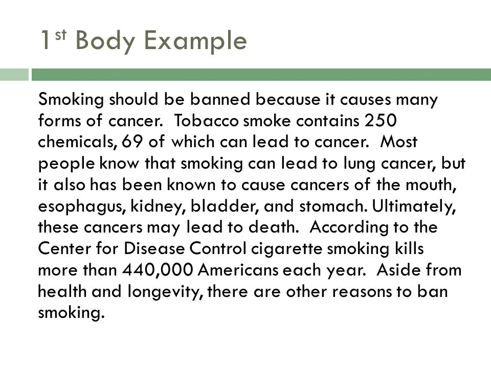 why smoking should be banned in
