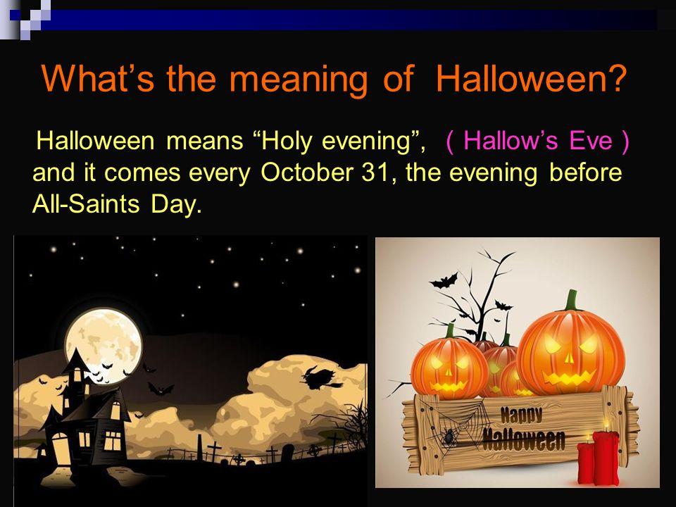 Halloween Pang Ying (厐瑛) Jinan Preschool Educators College ...