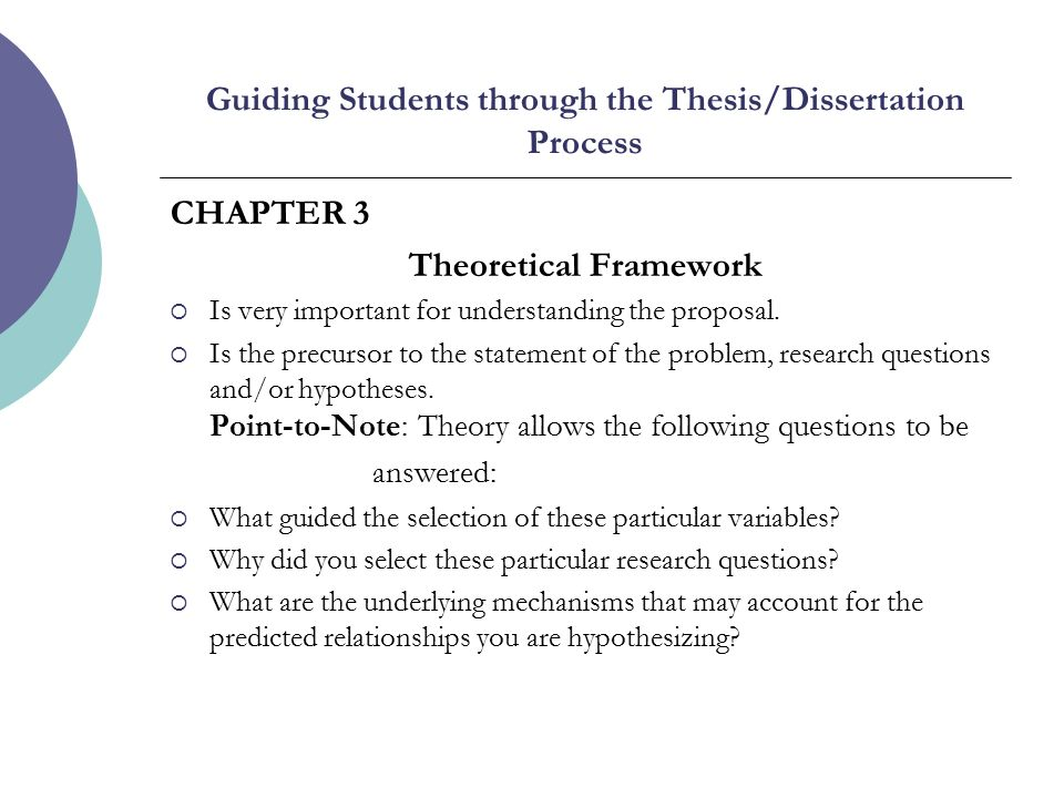 understanding thesis How to read a poem use the guidelines below to learn how to read a poem and understand it read with a pencil examine the basic subject of the poem.