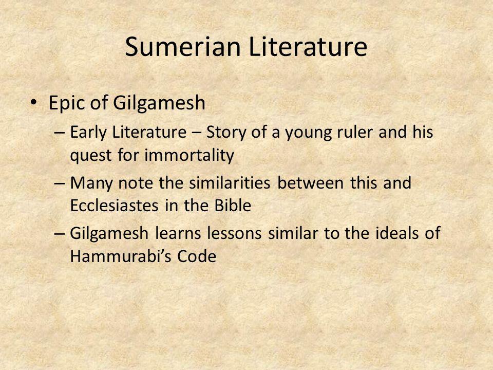 epic of gilgamesh analysis english literature essay English essays: the epic of gilgamesh epic of gilgamesh this study guide the epic of gilgamesh and other 64,000 the epic of gilgamesh questions for analysis.