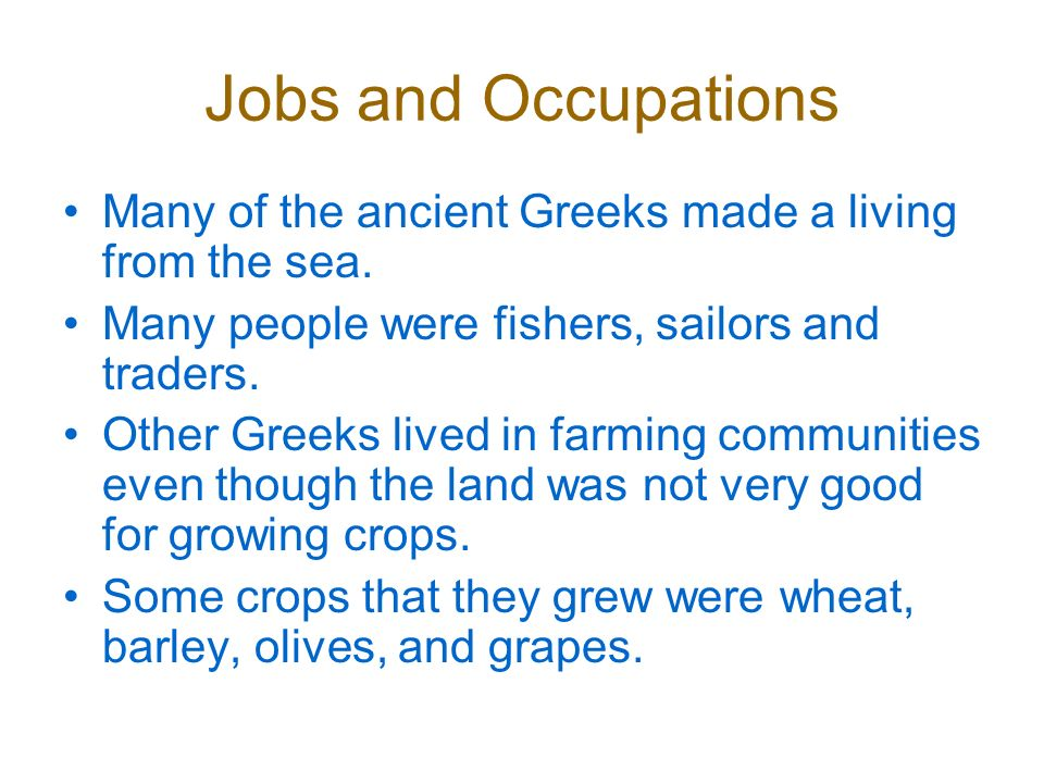 The Ancient Greeks. Europe Greece Geography of Greece The mainland ...