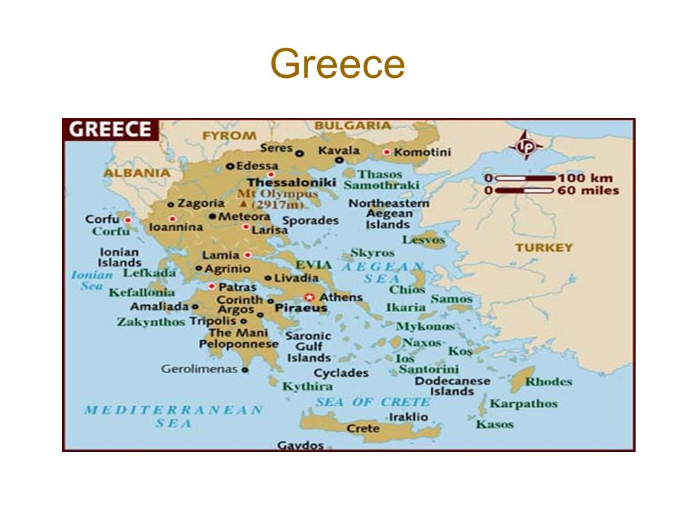 The Ancient Greeks Europe Greece Geography of Greece The mainland