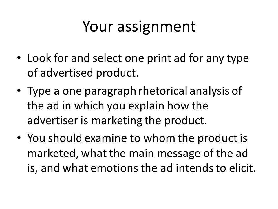 ad analysis essay example