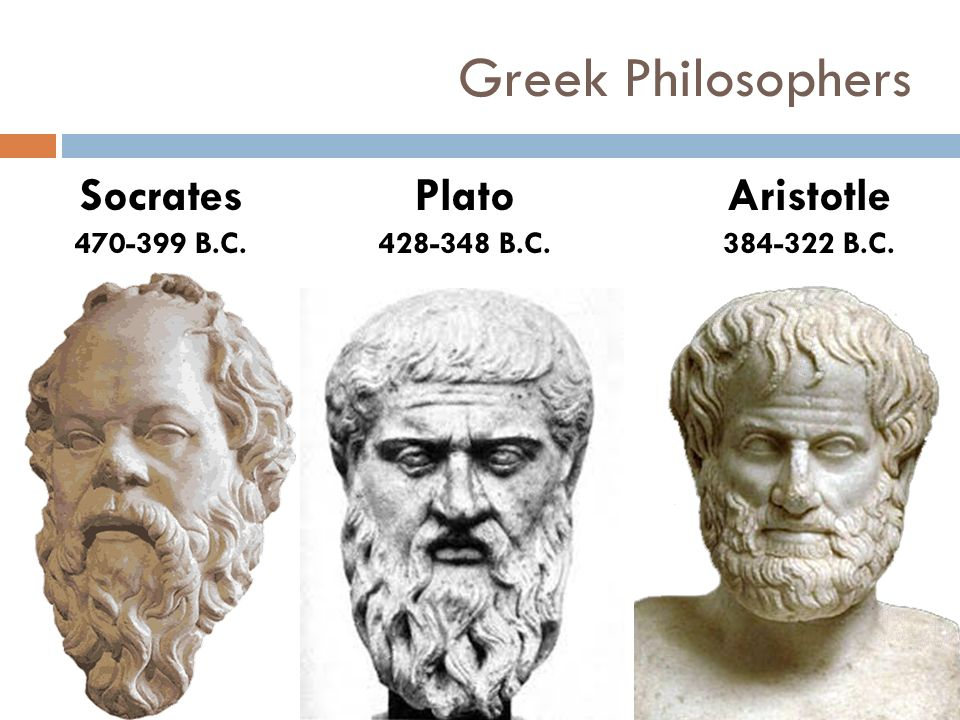 the different philosophies of socrates plato and aristotle