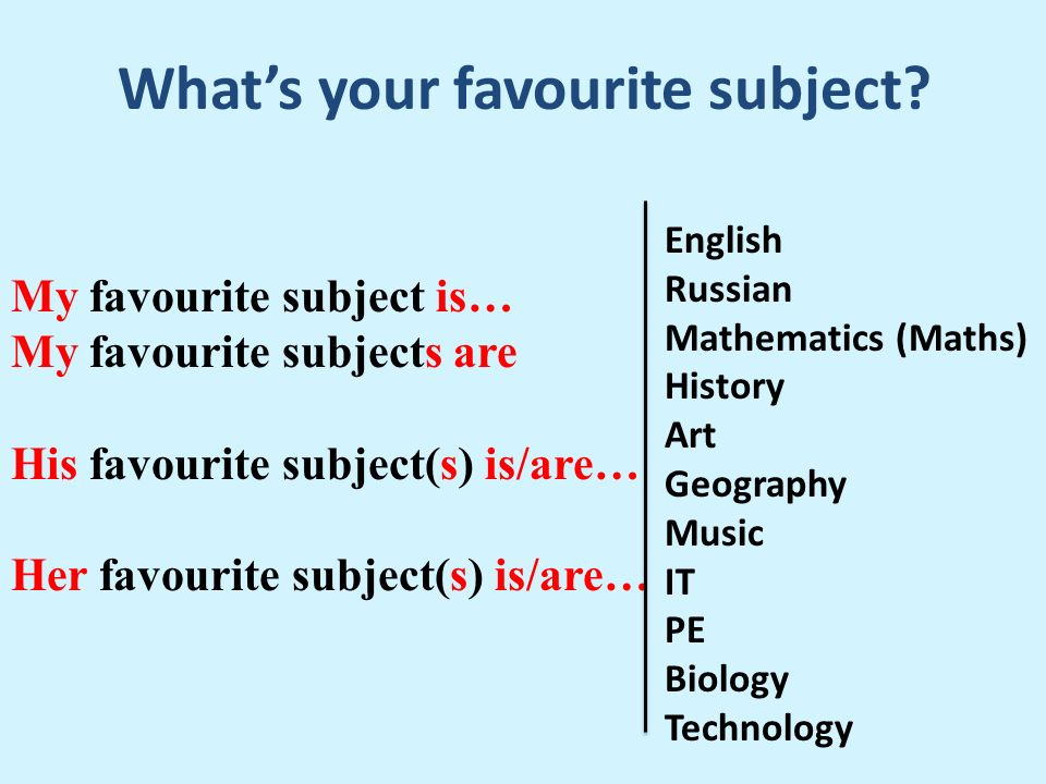 my favorite subject is history What is your favorite subject 6 questions | by anayis | last updated: dec 31, 2012 please take the quiz to rate it title of new (duplicated) quiz: copy quiz.