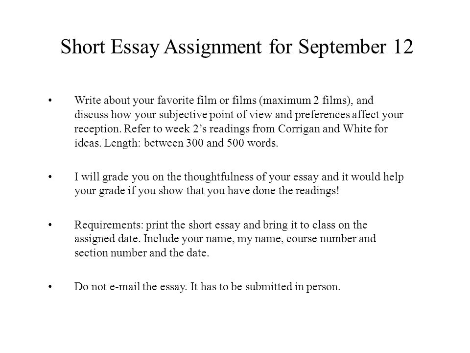 essay about your name Write my essay - is your request we are ready to satisfy we provide custom writing of academic papers for students experienced writers enter your name email.